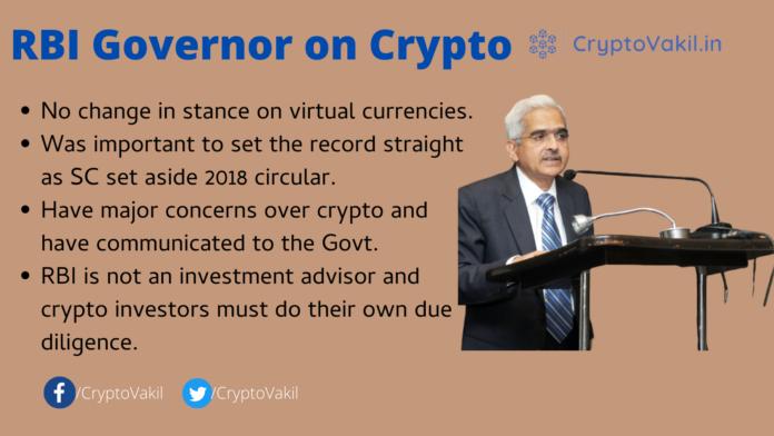 RBI Crypto
